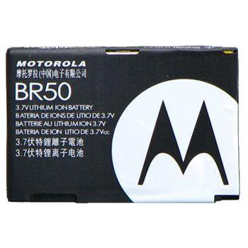 Baterie Motorola BR50 (710mAh) pro Motorolu PEBL U6, RAZR V3 / V3i, MOTORAZR V3xx