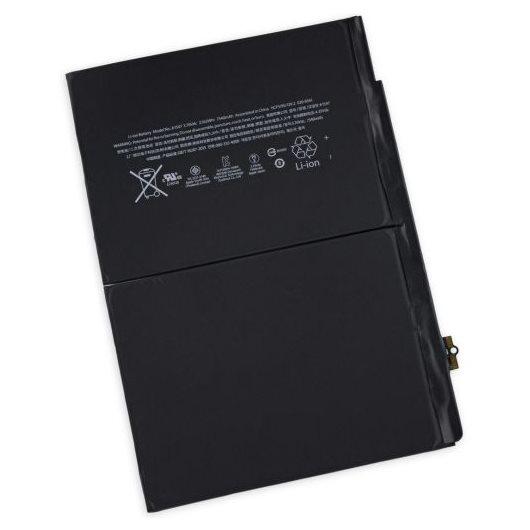 Baterie pro Apple iPad Air 2 (7340mAh)