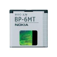 Baterie pro Nokii 6720, E51, N81 a N82, (1050mAh)