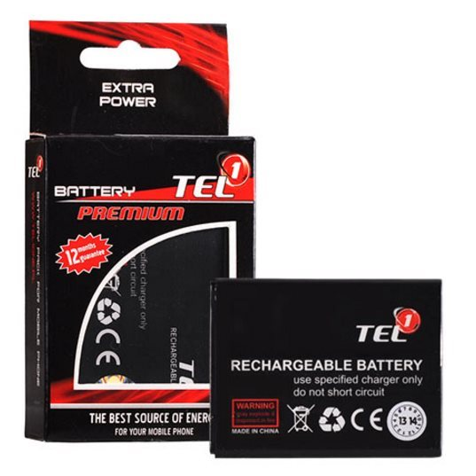 Baterie Tel One Extra Power pro Apple iPhone 4-(1500 mAh)