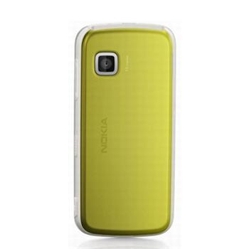 Náhradní zadní kryt pro mobil Nokia 5230 | Žlutý + Stylus