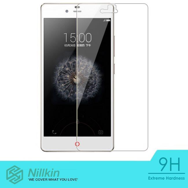 Ochranné temperované sklo Nillkin Amazing H pro Nubia Z9 mini-zadní kryt