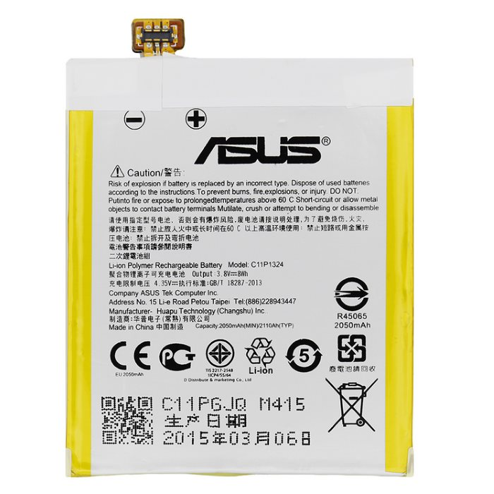 Originálna batéria pre Asus Zenfone 5 (2050mAh)