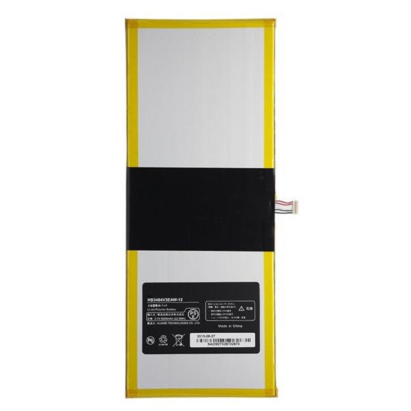 Originálna batéria pre Huawei MediaPad 10 (6020 mAh)