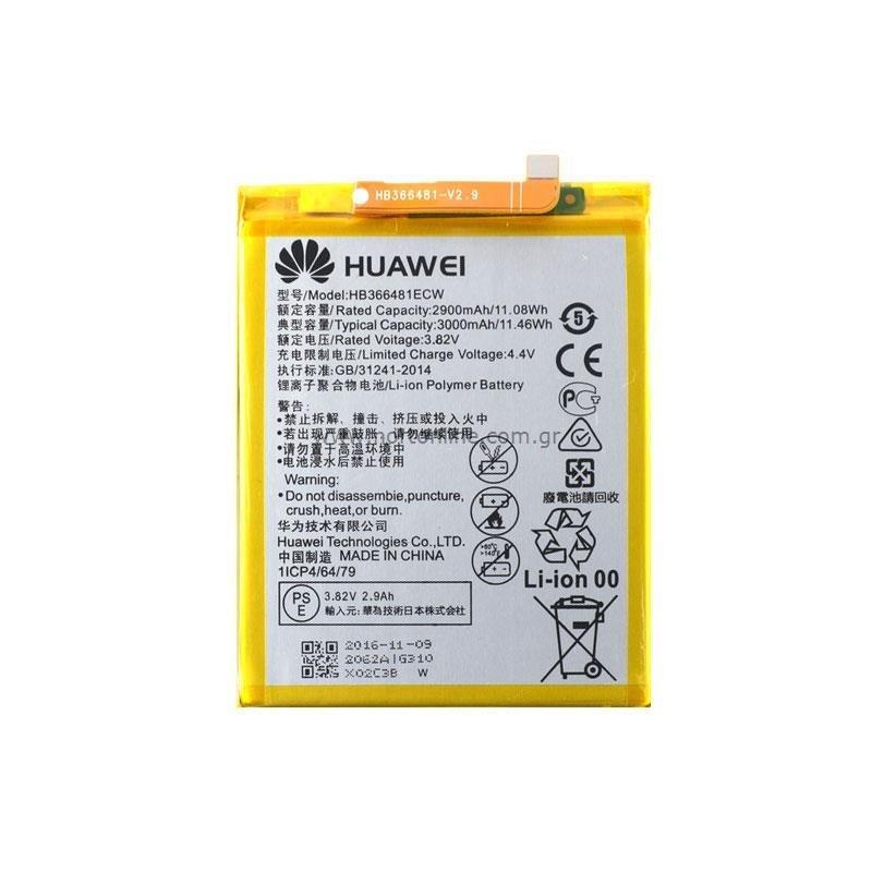 Originální baterie Huawei HB366481ECW-(2900mAh)