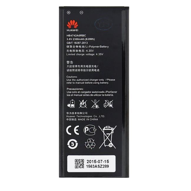 Originálna batéria Huawei HB4742A0RBC - (2300mAh)
