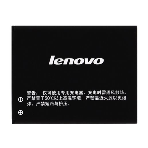 Originální baterie Lenovo BL171, (1500 mAh)