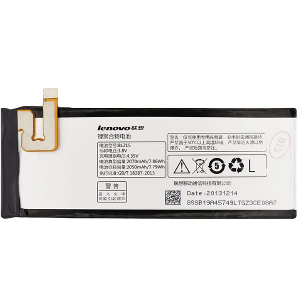 Originální baterie Lenovo BL215, (2050mAh)