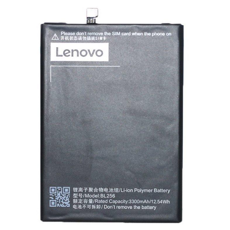 Originální baterie Lenovo BL256, (3300 mAh)