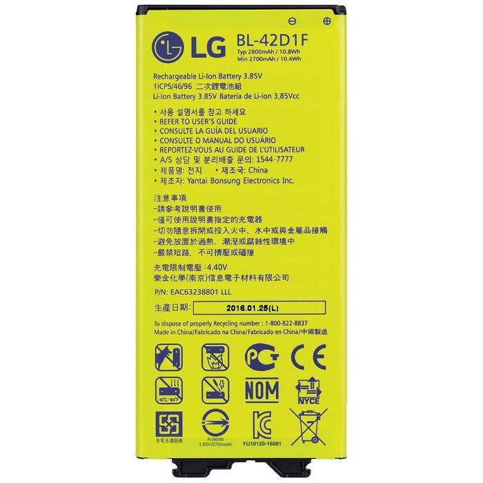 Originálna batéria LG BL-42D1F (2800mAh)