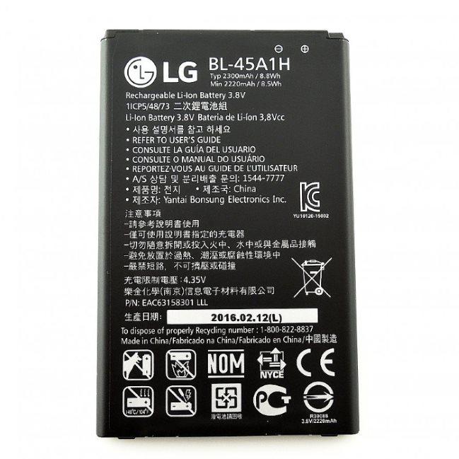 Originální baterie LG BL-45A1H, (2300mAh)