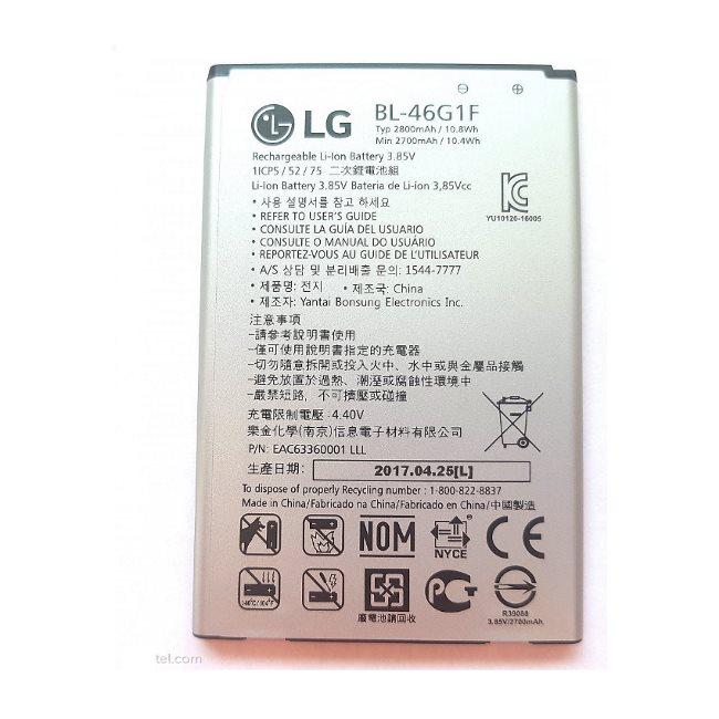 Originální baterie LG BL-46G1F, (2800mAh)