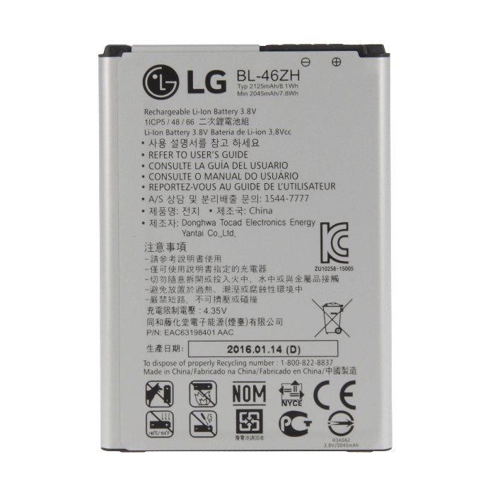 Originálna batéria LG BL-46ZH (2045mAh)