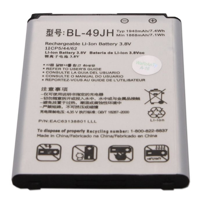 Originální baterie LG BL-49JH, (1940mAh)