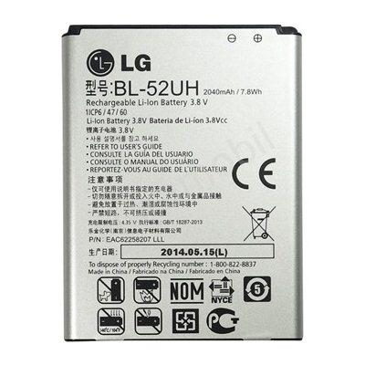 Originální baterie pro LG L70 - D320n a LG L65 - D280n, (2100 mAh)
