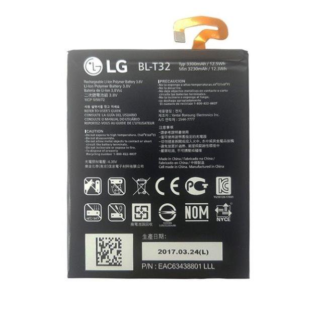 Originálna batéria LG G6 - H870 (3300mAh)