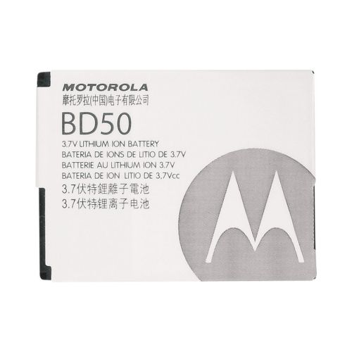 Originální baterie Motorola BD50 (700mAh) pro Motorola Motofone F3, F3C, V500, V635