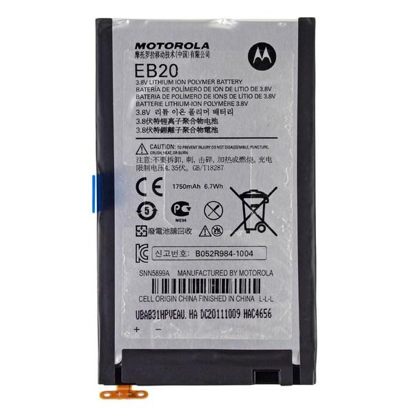 Originální baterie Motorola EB20 (1750mAh) pro Motorola Razr XT910