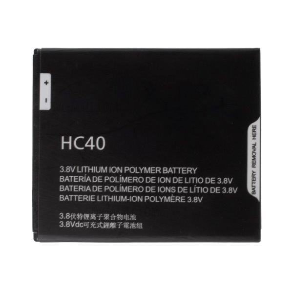 Originálna batéria pre Motorola Moto C (2350 mAh)