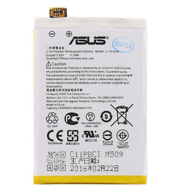 Originální baterie pro Asus Zenfone 2 - ZE551ML (3000mAh)