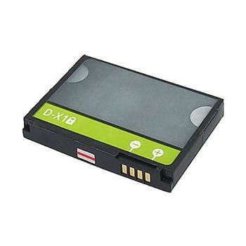 Originální baterie pro BlackBerry Storm 9500 a Storm 2 - 9520 - (1400 mAh)