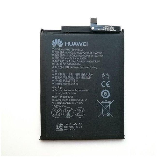 Originální baterie pro Honor 8 Pro-(4000mAh)