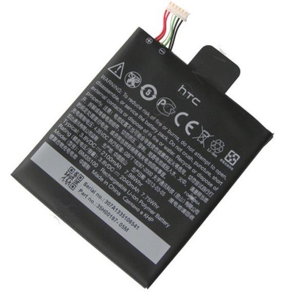 Originální baterie pro HTC ONE X +-(2100mAh)