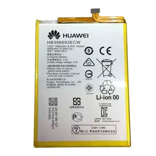 Originální baterie pro Huawei Mate 8-(4000mAh)