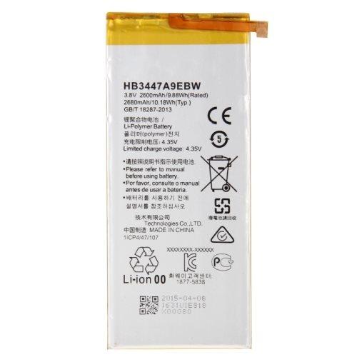 Originální baterie pro Huawei P8-(2680mAh)