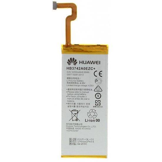 Originální baterie pro Huawei Ascend P8 Lite - (2200mAh)