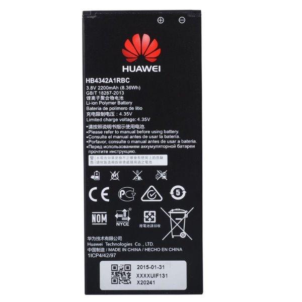 Originální baterie pro Huawei Y5II (2200 mAh)