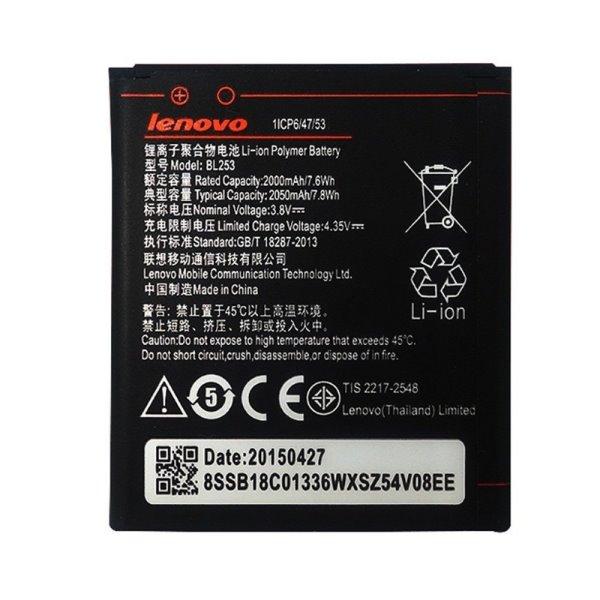 Originální baterie pro Lenovo A2010, (2050 mAh)