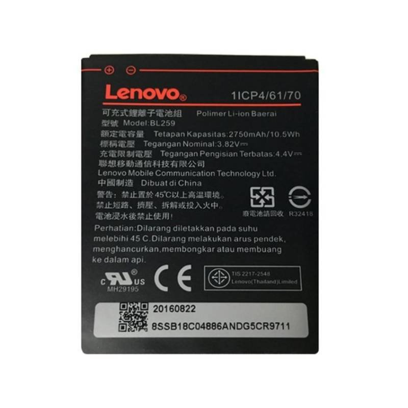 Originální baterie pro Lenovo Vibe K5 Plus, (2750 mAh)