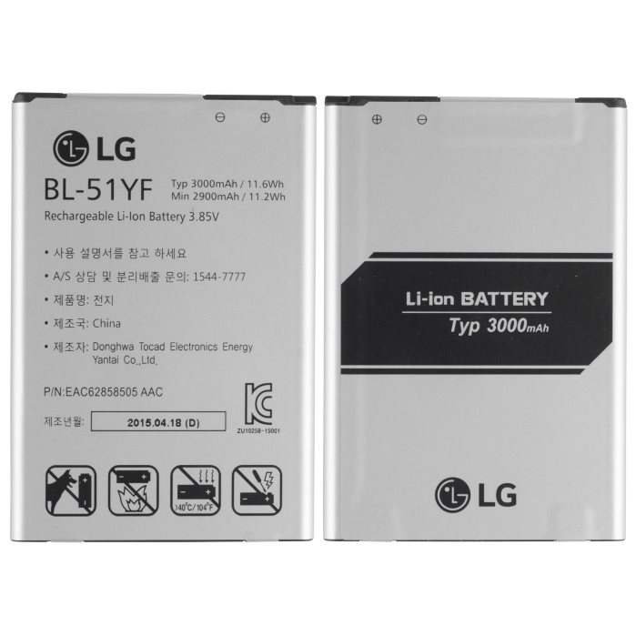 Originální baterie pro LG G4-H815, (3000mAh)