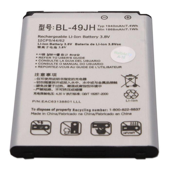 Originální baterie pro LG K4-K120, (1940mAh)