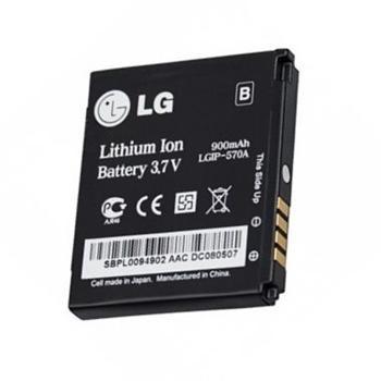Originální baterie pro LG KP500 Cookie a KP501, (900mAh)
