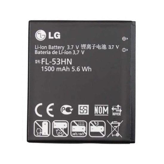 Originální baterie pro LG Optimus 2x - P990 a Optimus 3D - P920, (1500mAh)