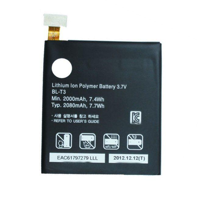 Originální baterie pro LG Optimus VU - P895, (2100mAh)