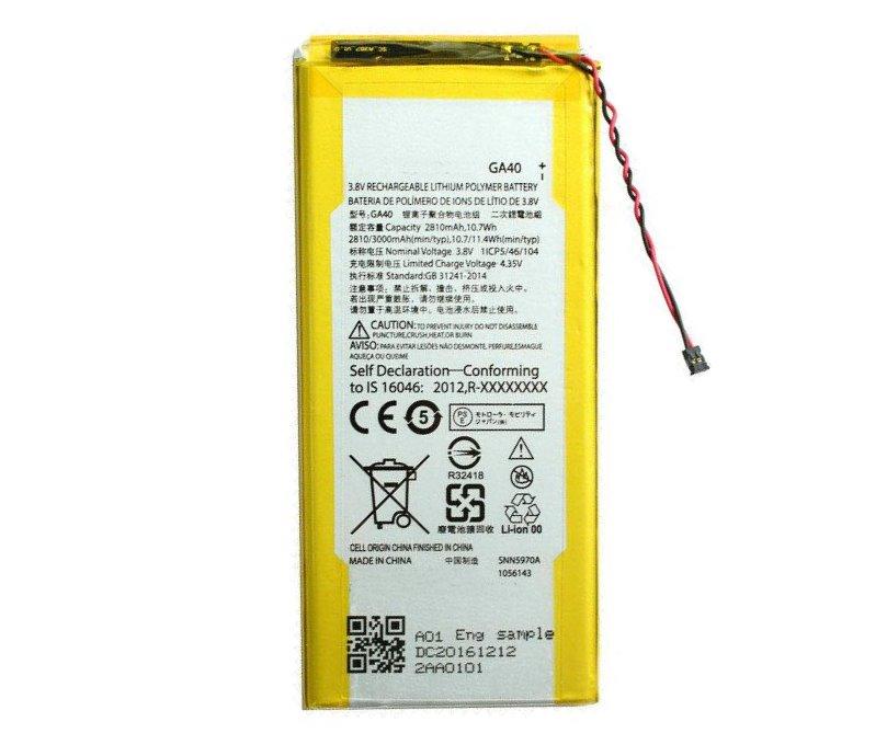 Originální baterie pro Motorola Moto G4 Plus, (3000 mAh)