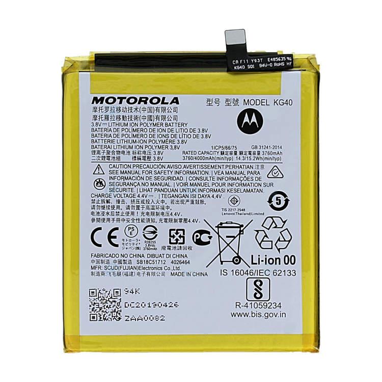 Originální baterie pro Motorola Moto G8 Play (4000 mAh)