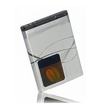 Originální baterie pro Nokia 6020, 6021, 6060, 6070 a 6080, (890mAh)