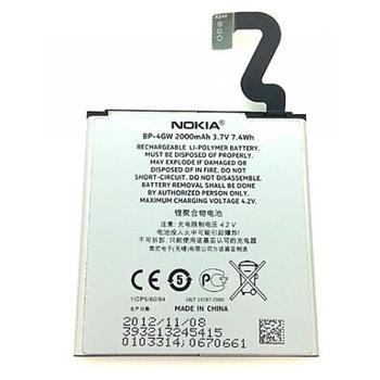 Originální baterie pro Nokia Lumia 920, (2000mAh)