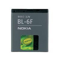 Originální baterie pro Nokia N78, N79 a N95 8GB, (1200mAh)