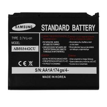 Originální baterie pro Samsung D900, D900i a X690, (800 mAh)