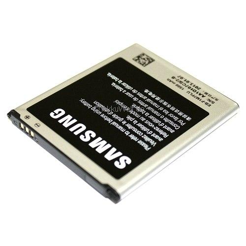 Originální baterie pro Samsung Galaxy S3 Mini - i8190, (1500mAh)
