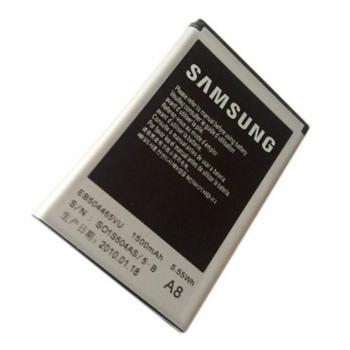 Originální baterie pro Samsung Omnia Pro - B7330 a B7610, (1500mAh)
