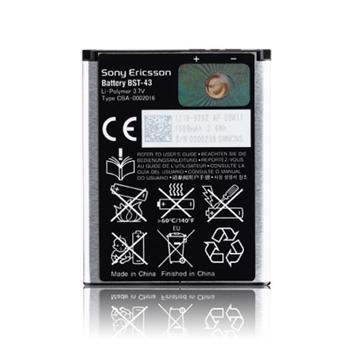 Originální baterie pro Sony Ericsson Elm, Yari a Mix Walkman, (950 mAh)