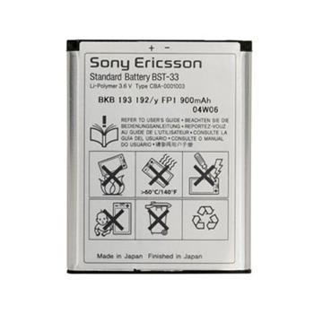 Originální baterie pro Sony Ericsson W100 a W205, (1000 mAh)