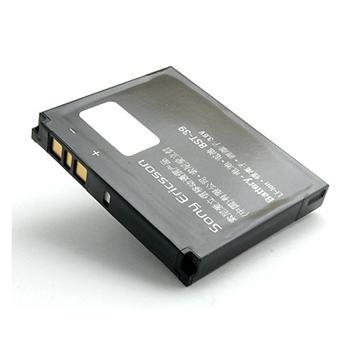Originální baterie pro Sony Ericsson W20i Zylo, W380 a W380i, (920mAh)