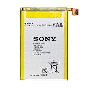 Originální baterie pro Sony Xperia E3-D2203 a E3 Dual Sim, (2330 mAh)